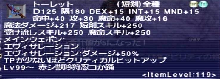 f:id:kagurazaka-c:20190507211540j:plain