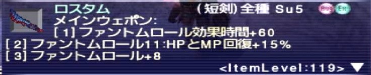 f:id:kagurazaka-c:20190507211611j:plain
