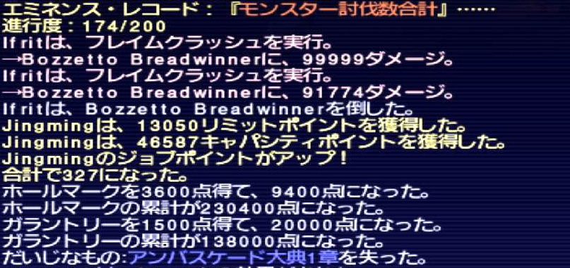 f:id:kagurazaka-c:20190508024356j:plain