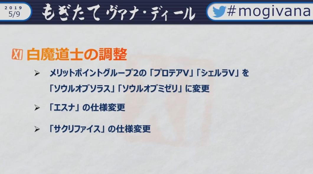 f:id:kagurazaka-c:20190509223326j:plain