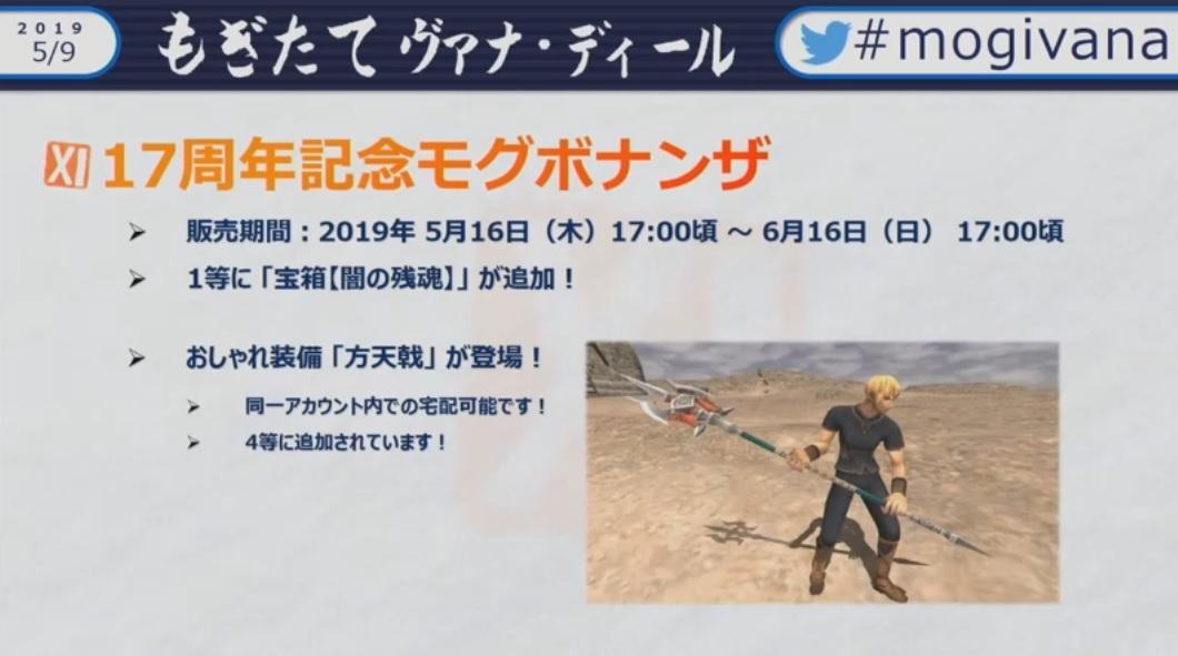 f:id:kagurazaka-c:20190509223329j:plain