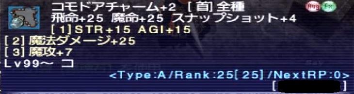 f:id:kagurazaka-c:20190520223412j:plain