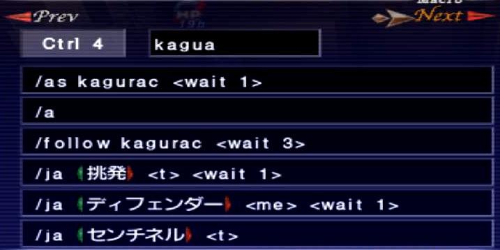 f:id:kagurazaka-c:20190525014815j:plain