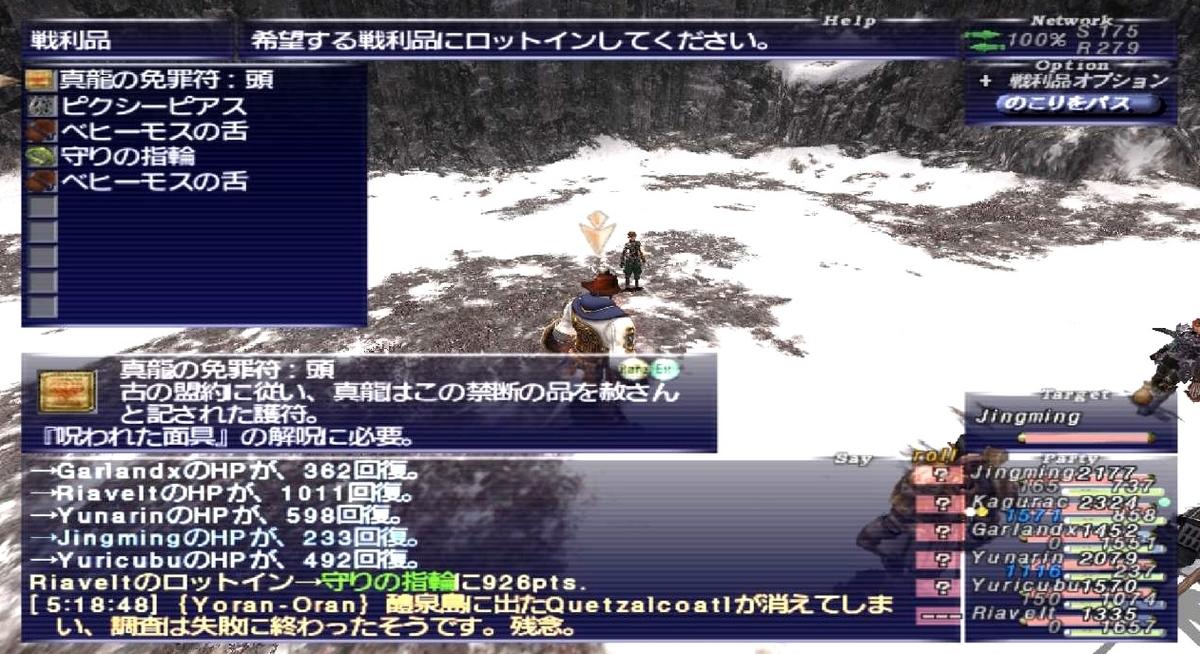f:id:kagurazaka-c:20190525022214j:plain