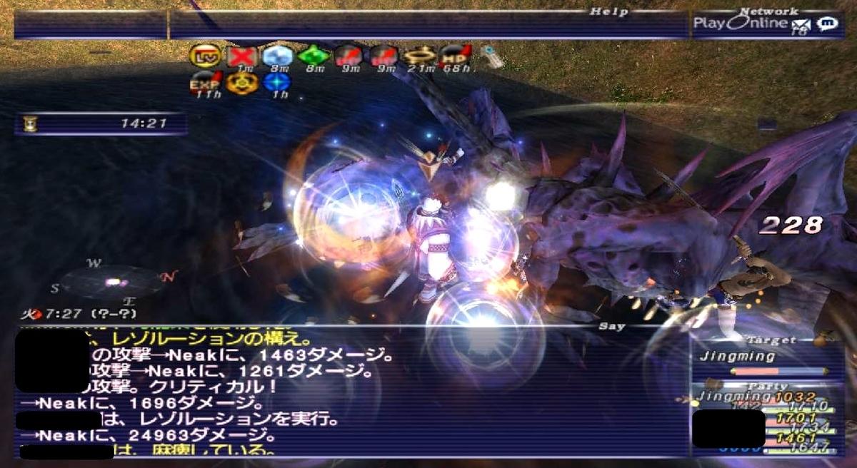 f:id:kagurazaka-c:20190603202806j:plain