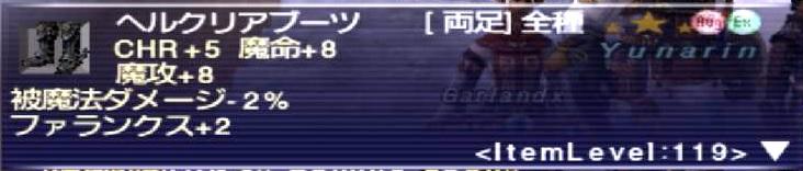 f:id:kagurazaka-c:20190607235518j:plain