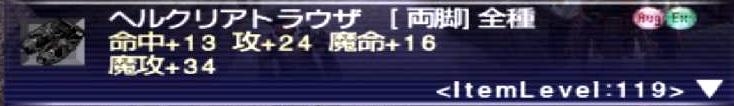 f:id:kagurazaka-c:20190607235522j:plain