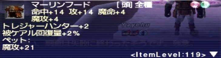 f:id:kagurazaka-c:20190607235529j:plain