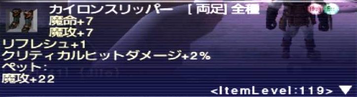 f:id:kagurazaka-c:20190607235532j:plain