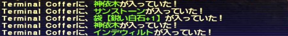 f:id:kagurazaka-c:20190608040347j:plain