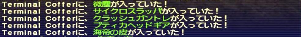 f:id:kagurazaka-c:20190608040349j:plain