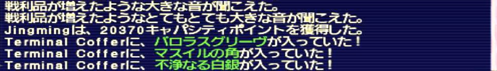 f:id:kagurazaka-c:20190608040352j:plain