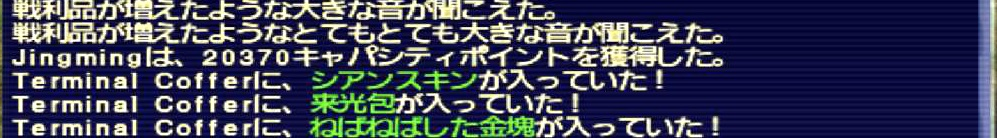 f:id:kagurazaka-c:20190608040354j:plain