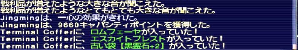 f:id:kagurazaka-c:20190608040357j:plain