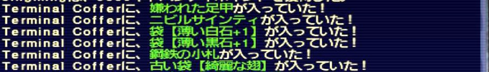 f:id:kagurazaka-c:20190608040359j:plain