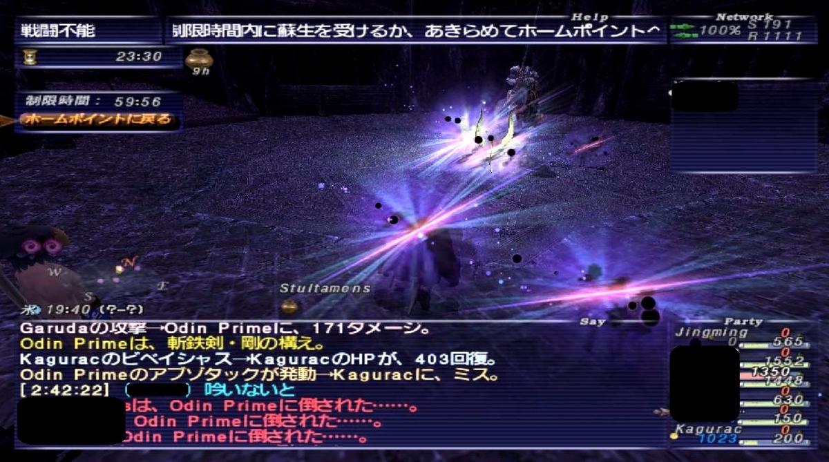 f:id:kagurazaka-c:20190611043048j:plain