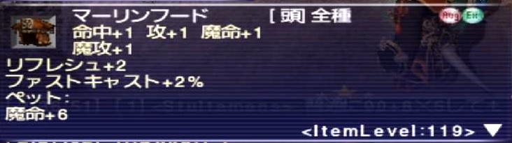 f:id:kagurazaka-c:20190613024217j:plain