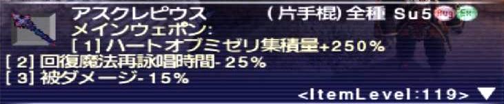 f:id:kagurazaka-c:20190613024918j:plain