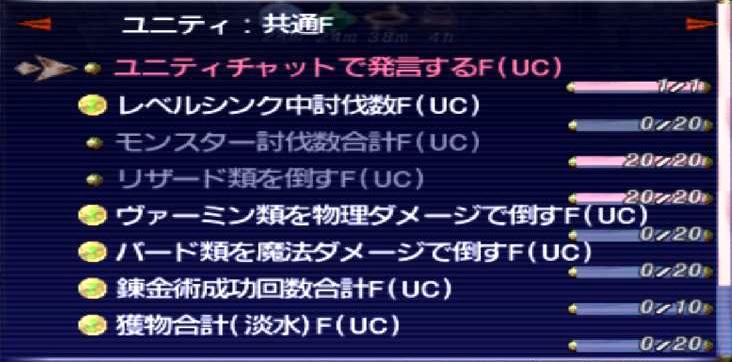 f:id:kagurazaka-c:20190616032528j:plain