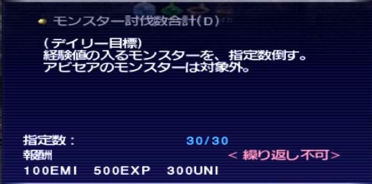f:id:kagurazaka-c:20190616032538j:plain