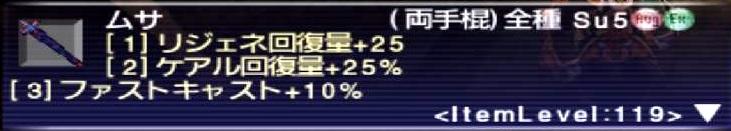 f:id:kagurazaka-c:20190616035800j:plain