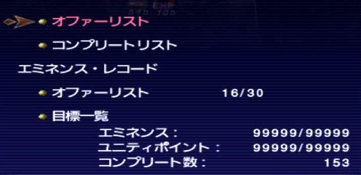 f:id:kagurazaka-c:20190617032525j:plain