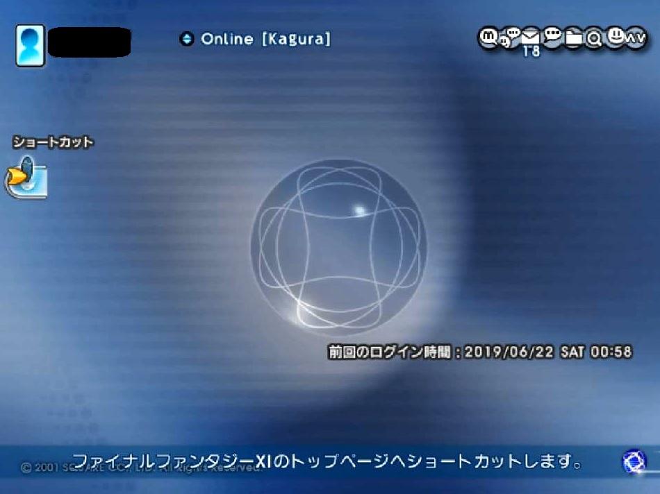 f:id:kagurazaka-c:20190622010743j:plain