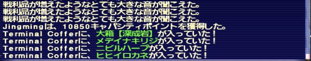 f:id:kagurazaka-c:20190622034918j:plain