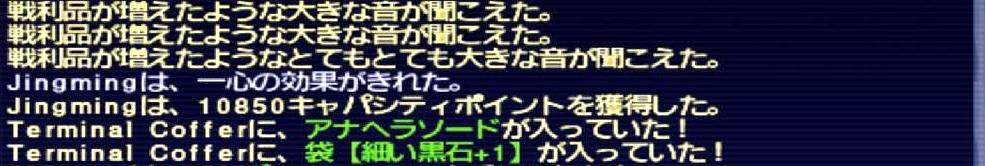 f:id:kagurazaka-c:20190622034922j:plain
