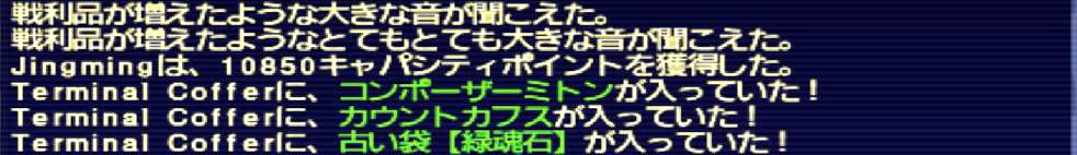 f:id:kagurazaka-c:20190622034925j:plain