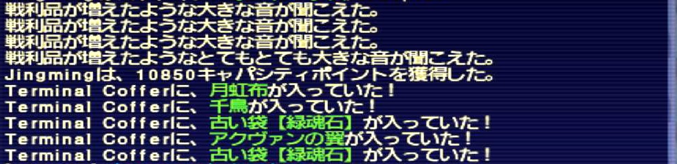 f:id:kagurazaka-c:20190622034928j:plain