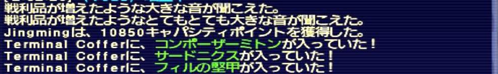 f:id:kagurazaka-c:20190622034931j:plain