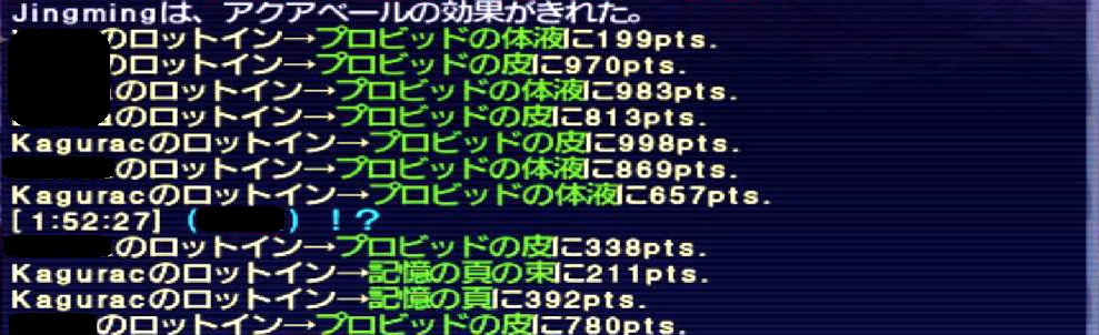 f:id:kagurazaka-c:20190625023451j:plain