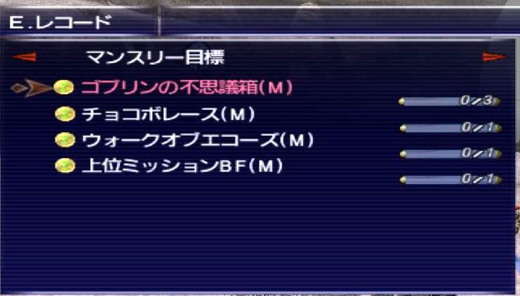 f:id:kagurazaka-c:20190708235222j:plain