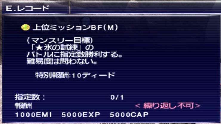 f:id:kagurazaka-c:20190708235224j:plain