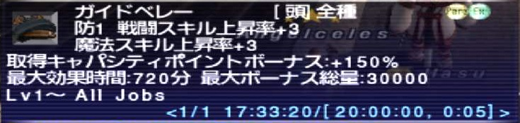 f:id:kagurazaka-c:20190708235613j:plain
