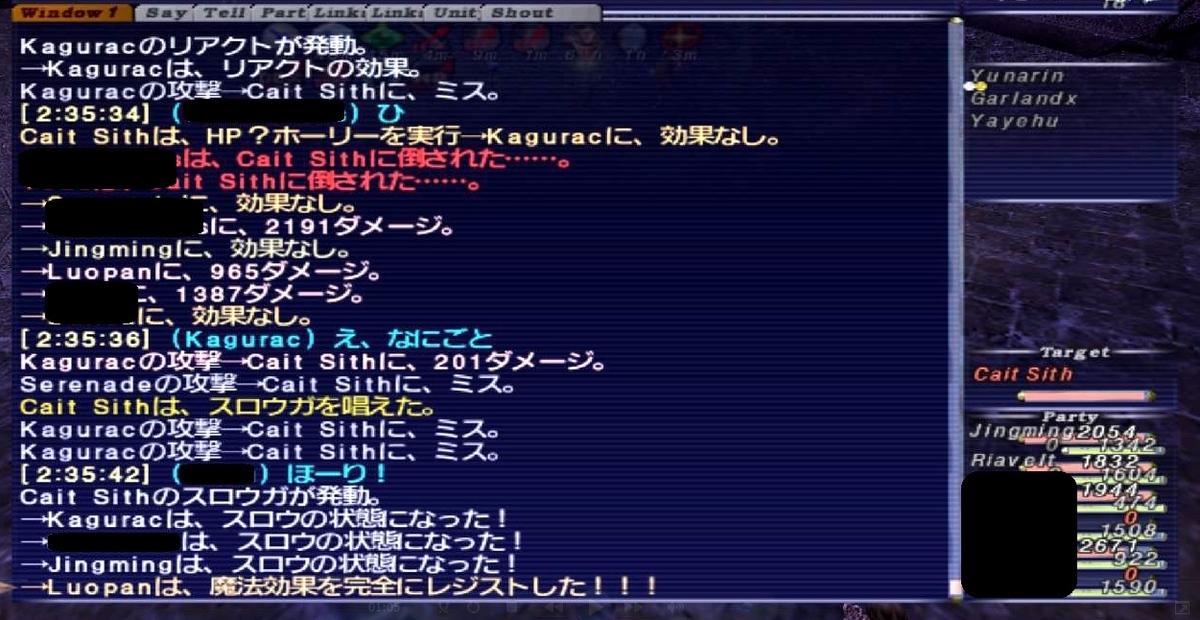 f:id:kagurazaka-c:20190709040342j:plain