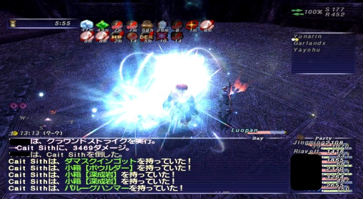 f:id:kagurazaka-c:20190709040450j:plain