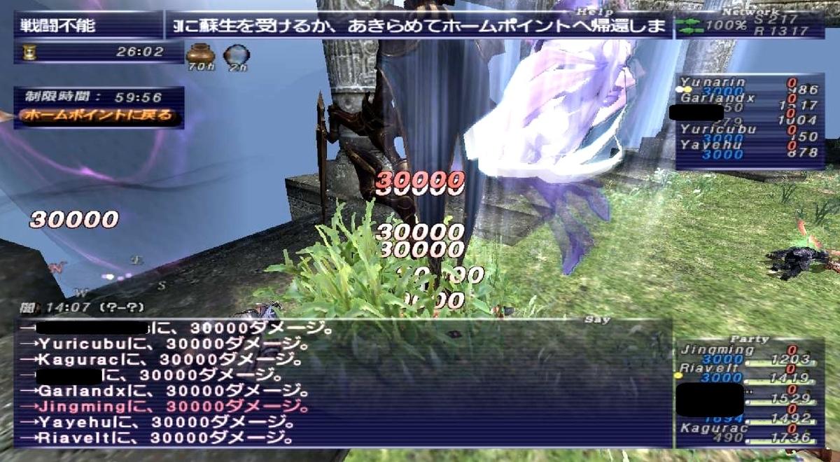 f:id:kagurazaka-c:20190712233435j:plain