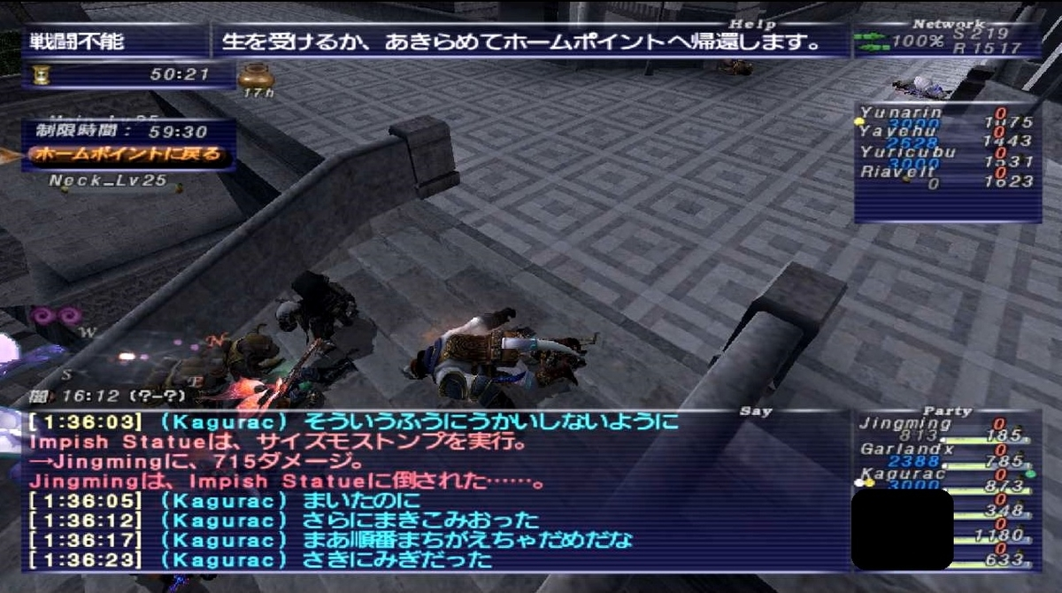 f:id:kagurazaka-c:20190718215156j:plain