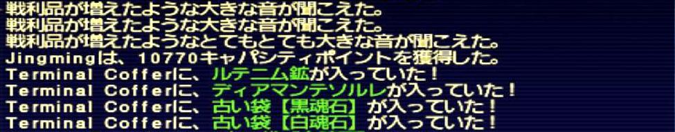 f:id:kagurazaka-c:20190718221152j:plain