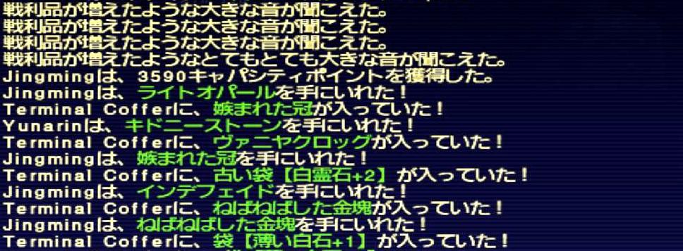 f:id:kagurazaka-c:20190718221159j:plain