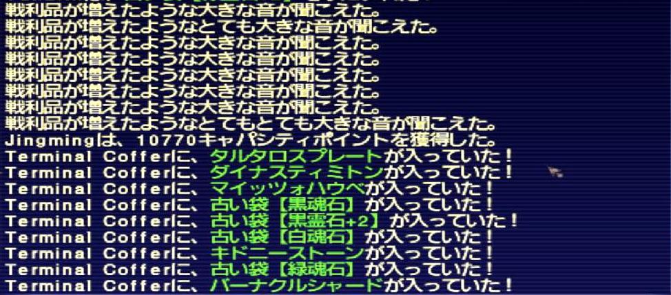 f:id:kagurazaka-c:20190718221205j:plain