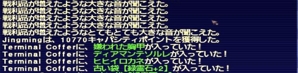 f:id:kagurazaka-c:20190718221209j:plain