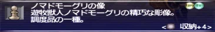 f:id:kagurazaka-c:20190718234622j:plain