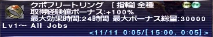f:id:kagurazaka-c:20190718234624j:plain