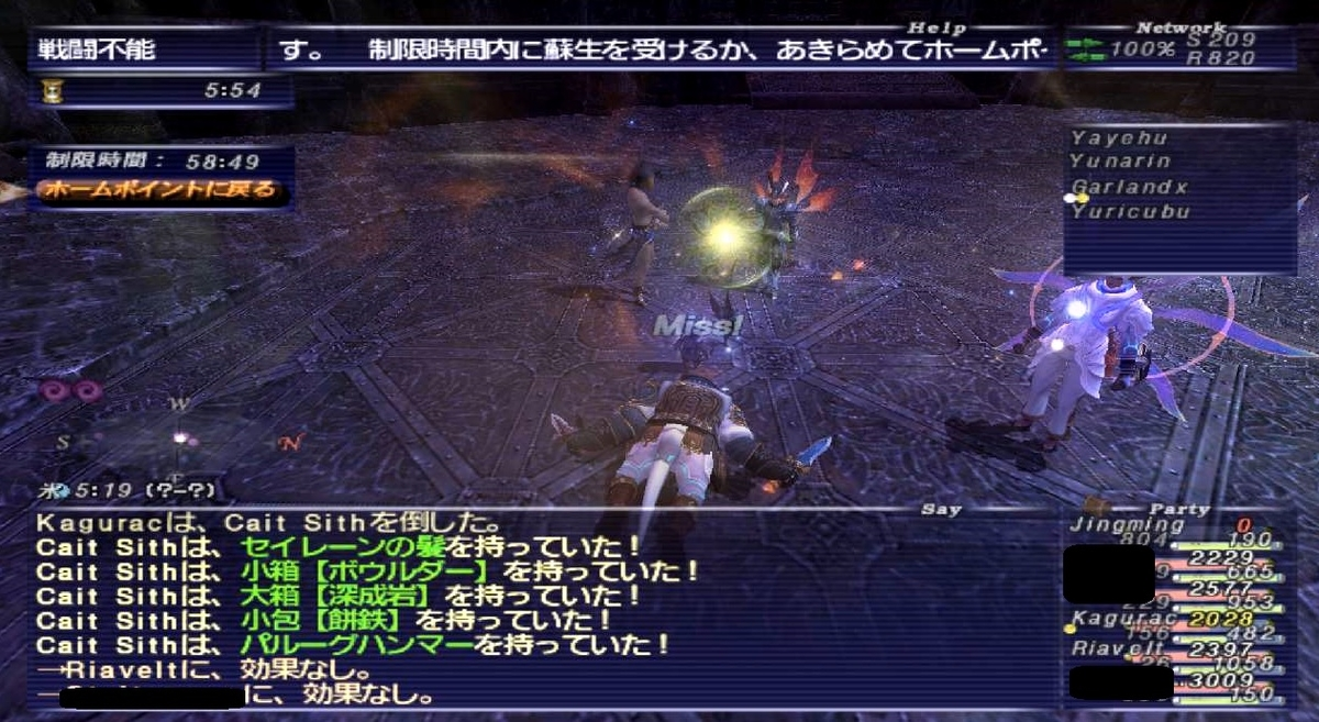 f:id:kagurazaka-c:20190722152215j:plain
