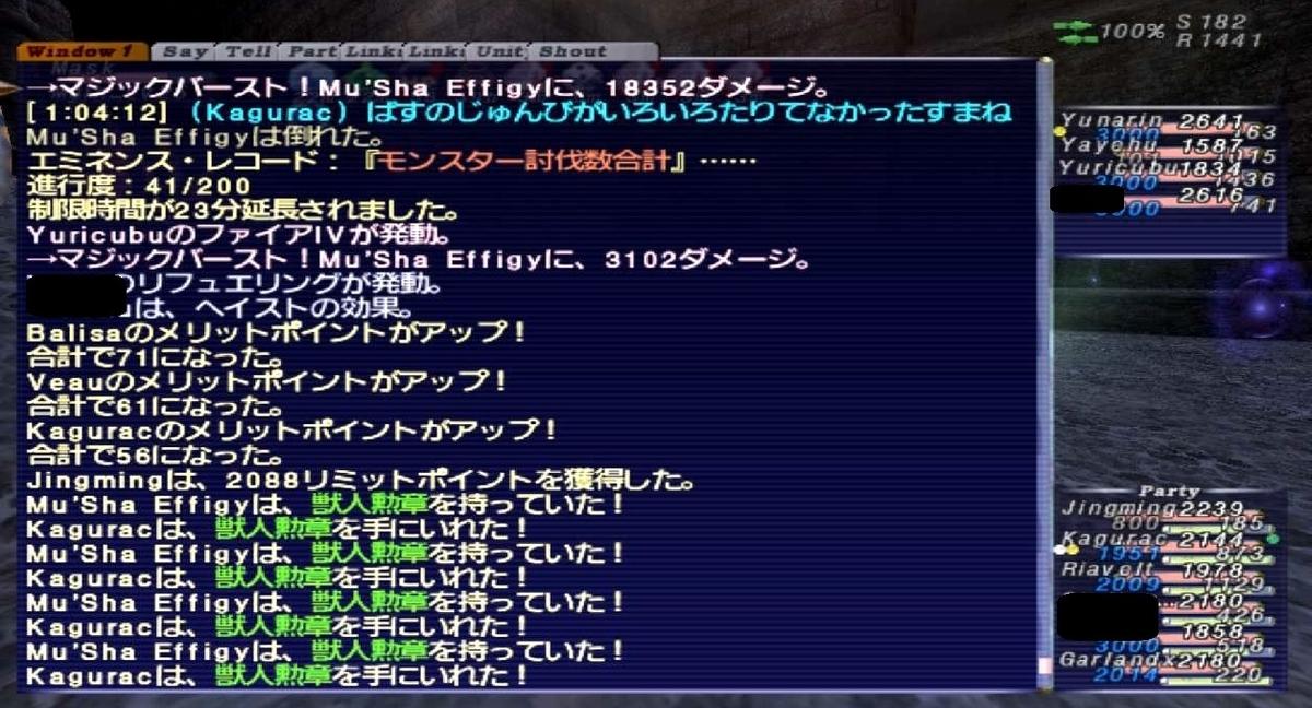 f:id:kagurazaka-c:20190807040911j:plain