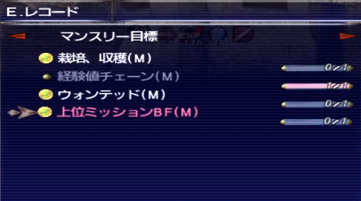 f:id:kagurazaka-c:20190808214342j:plain