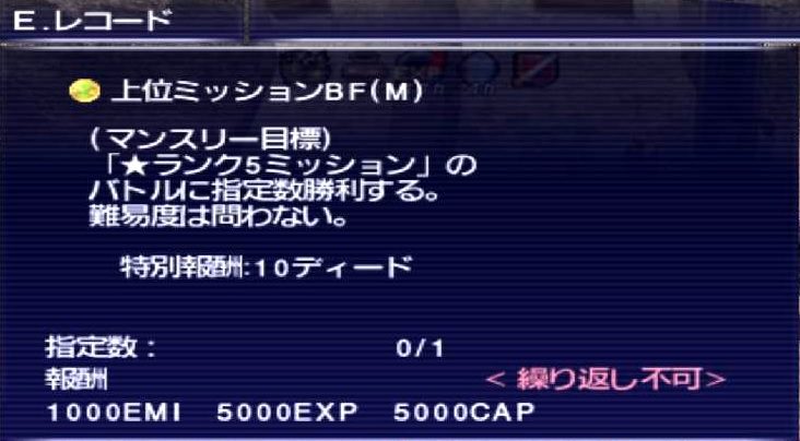 f:id:kagurazaka-c:20190808214749j:plain